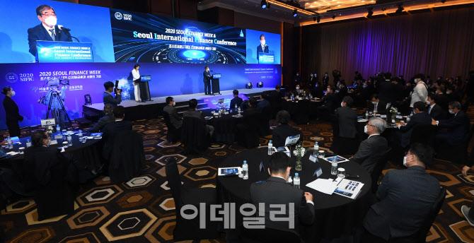 [포토]'환영사하는 윤석헌 금융감독원장'