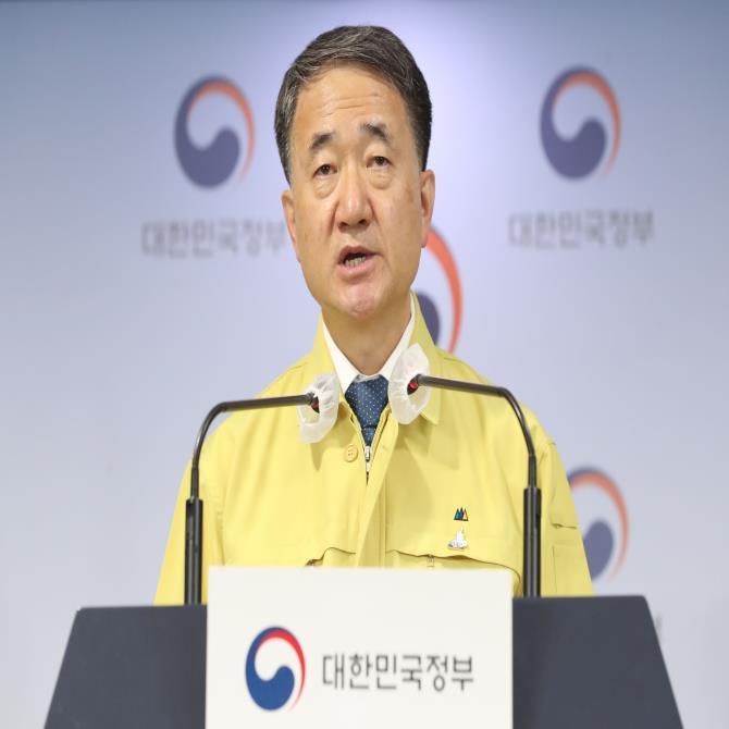 [밑줄 쫙!]'3차 대유행' 심각...오늘부터 '수도권 거리두기 2단계'