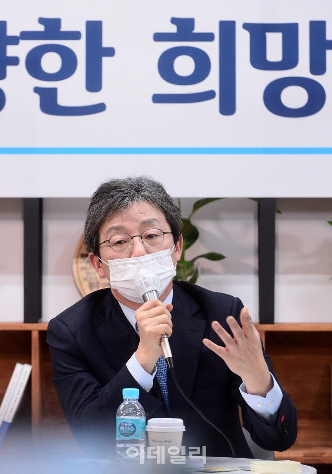 """유승민 """"배수진 쳤다…이번 대선이 마지막 정치 도전"""""""