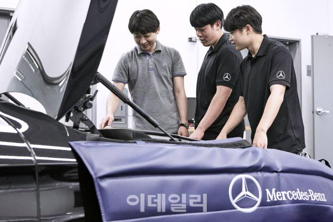 자동차 인재 양성에 주력..벤츠, 한국 車산업 발전 이끈다
