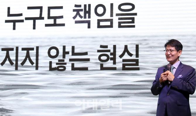 """법원, 한진칼 신주발행 허용에 KCGI """"유감"""""""