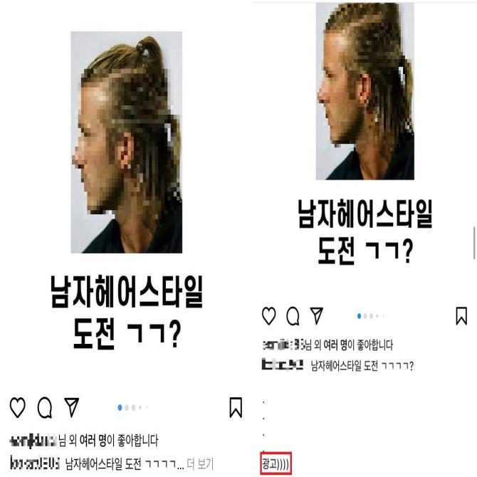"""""""알아두면 유용한 인생 꿀팁?""""...SNS 속 여전한 '뒷광고'"""