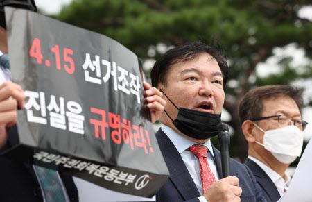 국민의힘, 민경욱·김소연 등 당협위원장 24명 교체…김진태는 제외
