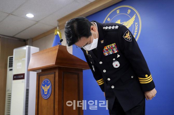 사과 또 사과…국회 불려간 경찰청장, '정인이 사건'에 뭇매