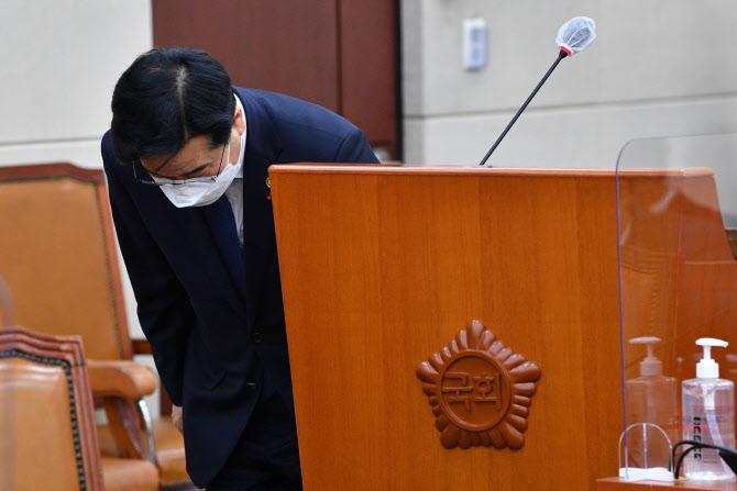 사과 또 사과…국회 불려간 경찰청장, '정인이 사건'에 뭇매(종합)
