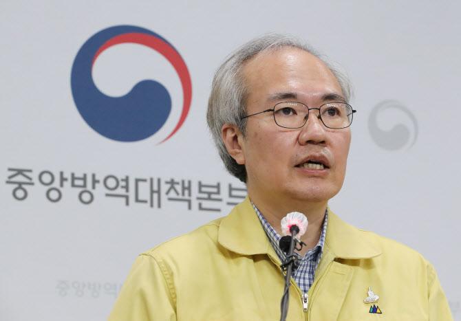 """방역당국, 이만희 무죄 """"판결문 입수 후 입장 정리"""""""