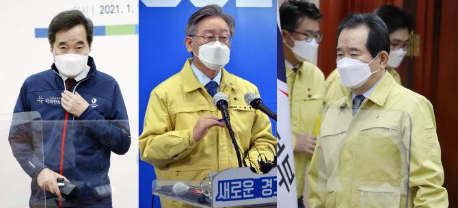 이익공유·전국민 지원·손실보상…與 잠룡 신경전도 가속