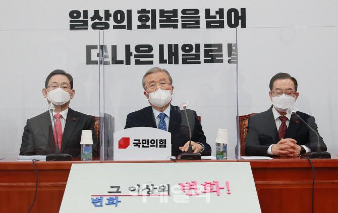 [포토]김종인, '대통령 긴급명령으로 피해지원 100조 확보해야'