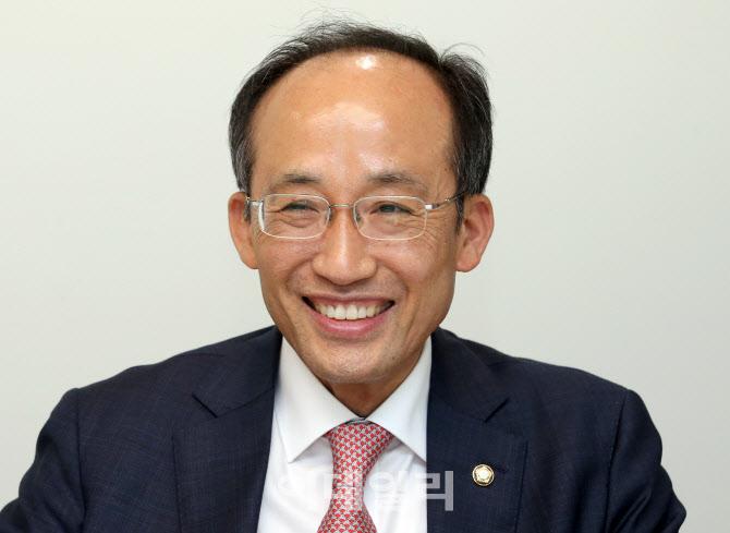 추경호, 서민 주거안정 위한 '부동산 5법' 대표 발의