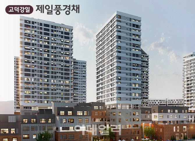 '5억 로또'…전세 가능한 '서울 첫 분양' 아파트 나왔다