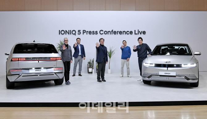 애플이 탐낸 현대차 `아이오닉 5` 공개..車문화 패러다임 바꾼다