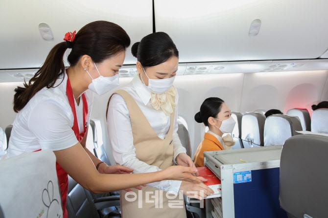 티웨이항공, 객실승무원 체험 프로그램 공식사이트 오픈