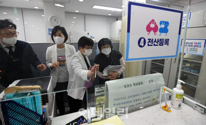 [포토]코로나19 백신 첫 접종 하루 앞둔 보건소