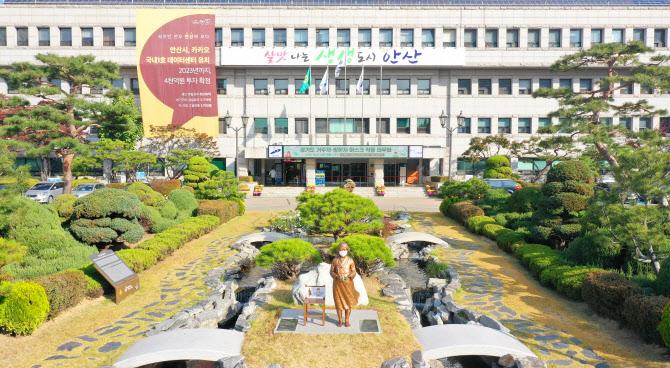 안산시, 민생사법경찰관 투입…식품 등 6대 분야 집중단속