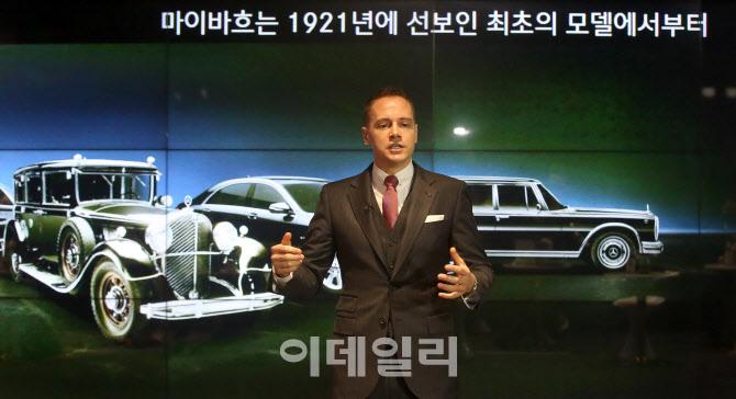 마이바흐 100년의 역사 소개하는 마크 레인 벤츠코리아 제품&마케팅 총괄 부사장