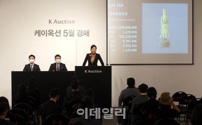 미술계, 상속세 '문화재·미술품 물납제' 조속한 제도화 촉구