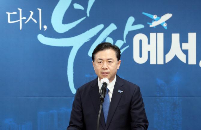 김영춘 vs 박형준…부산시장 대진표 완성(종합)