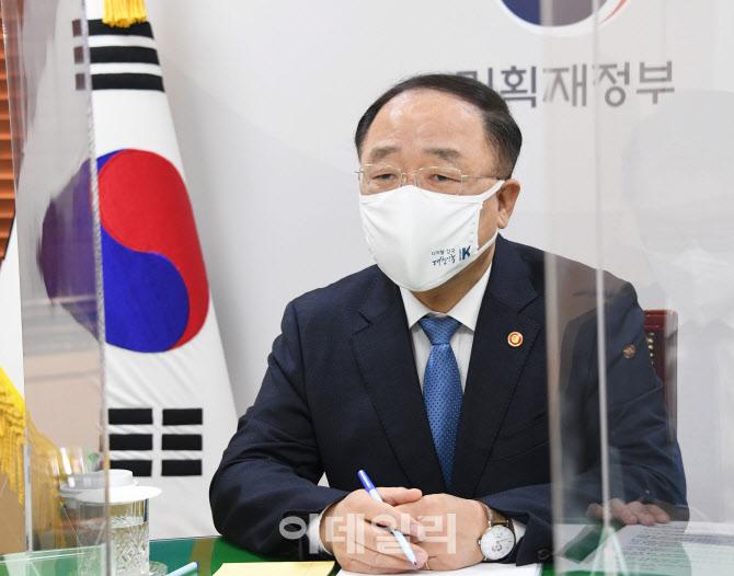 홍남기, LH 땅투기 의혹 대국민 호소문 [전문]