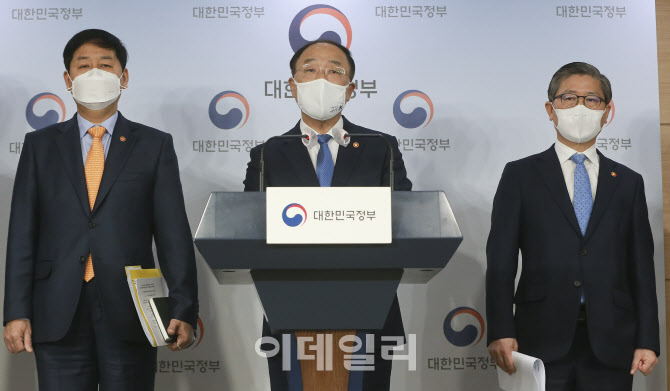 [포토]'LH 땅투기 의혹' 홍남기 부총리 대국민 호소문