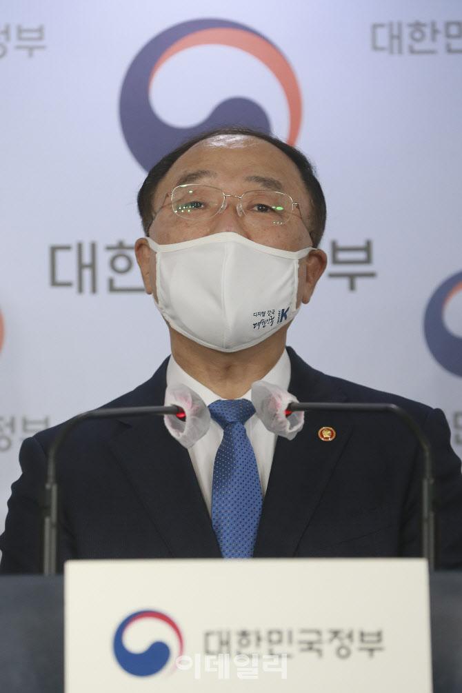 [포토]'LH 땅투기 의혹' 홍남기 경제부총리 대국민 호소문