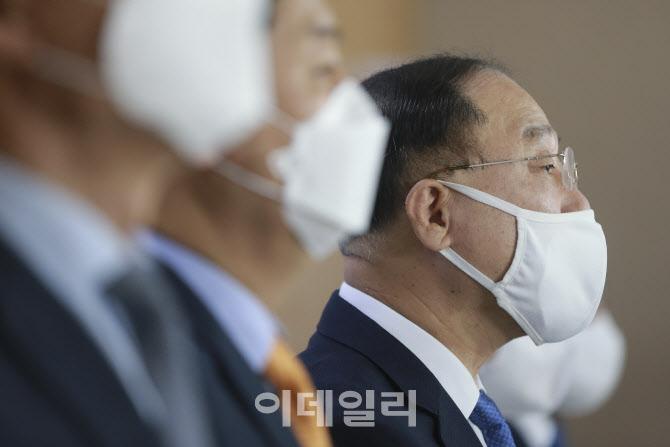 [포토]'LH직원들 땅투기 의혹' 홍남기 경제부총리 대국민 호소문