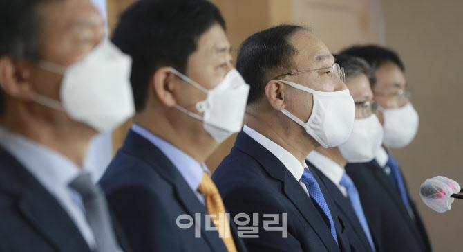 [포토]'LH직원들 땅투기 의혹' 홍남기 경제부총리 대국민 호소문 발표