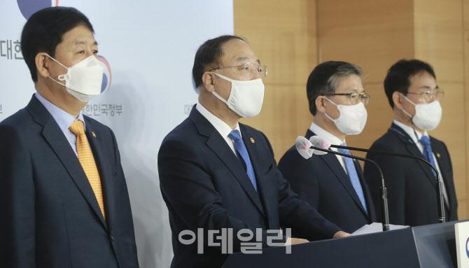 [포토]홍남기 경제부총리, 'LH직원들 땅투기 의혹' 대국민 호소문