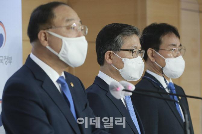 [포토]홍남기 부총리, 'LH직원들 땅투기 의혹' 대국민 호소문