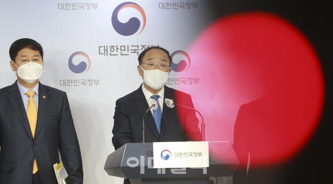 [포토]홍남기 부총리, 'LH 땅 투기 의혹' 대국민 담화 발표