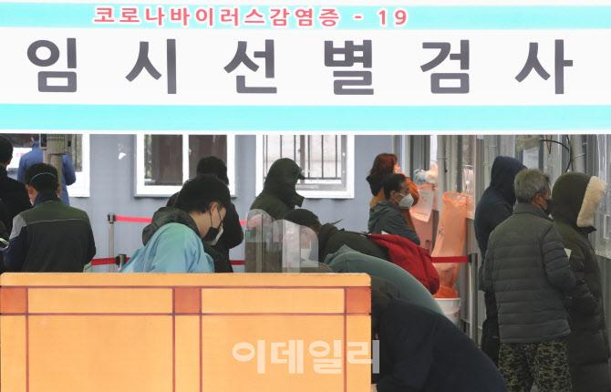강남구 신사동주민센터 직원 확진…방문자 423명 코로나 검사 통보