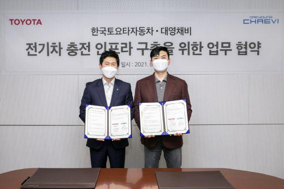 한국토요타, 전기차 충전 인프라 구축‥전국 전시장에 충전소 설치
