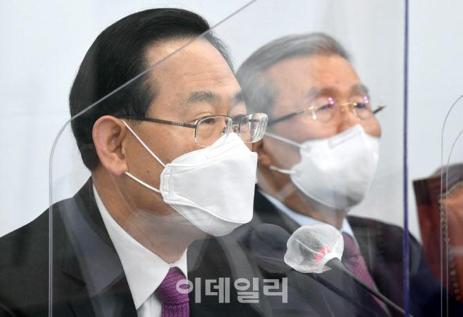 [포토]주호영, 'LH, 이제는 한국투기주택공사...文, 대국민 사과해야'