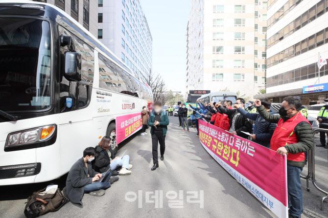 [포토]민주당 당사 앞에서 4차 재난지원금 제외 규탄 시위