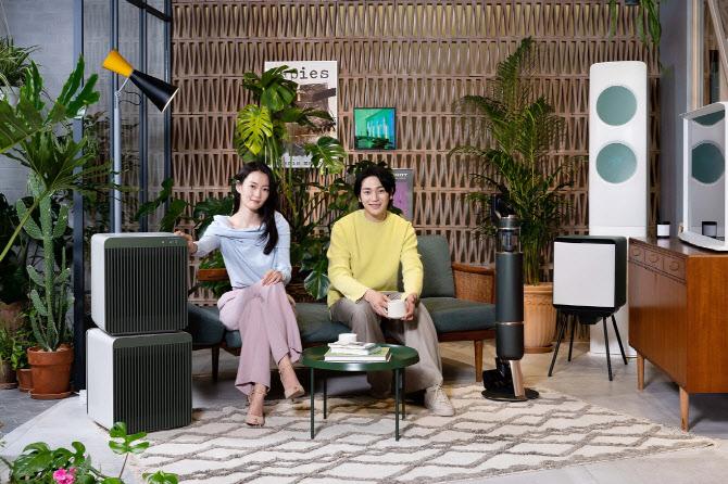 삼성 '비스포크' 온 집안 아우른다…신제품 대거 출시