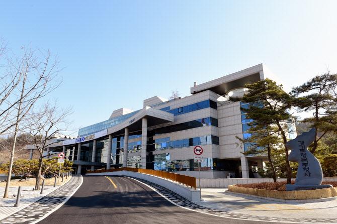 ′우수기술, 연구기관에서 창업자에게′…경기도, 기술이전 창업지원