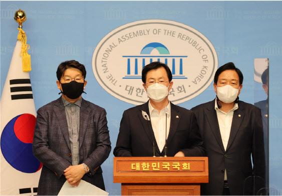 """국민의힘 """"농지투기 의혹 농식품부 차관 사퇴해야"""""""