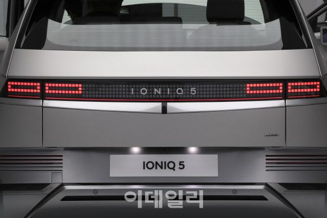 아이오닉5 미래지향적 디자인