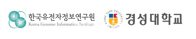 한국유전자정보연구원, 경성대와 아미노산 가용화 기술 이전 계약