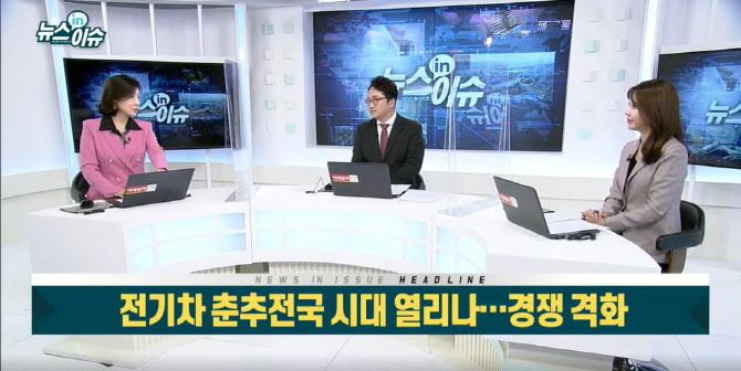 `전기차 춘추전국시대` 열리나…車업계 경쟁 격화