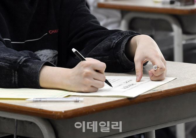 [포토]고3 3월 전국연합학력평가 '끝까지 최선을'