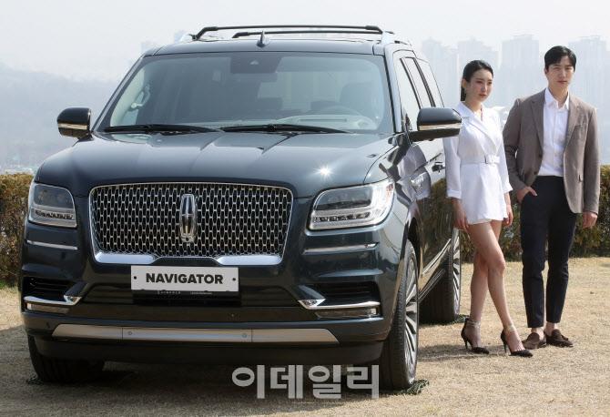 '풀사이즈 럭셔리 SUV 뉴 링컨 네비게이터' 한국 상륙