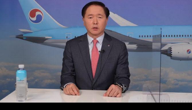 """우기홍 사장 """"아시아나와 합병 후 통합 '대한항공' 출범…LCC도 하나로"""""""