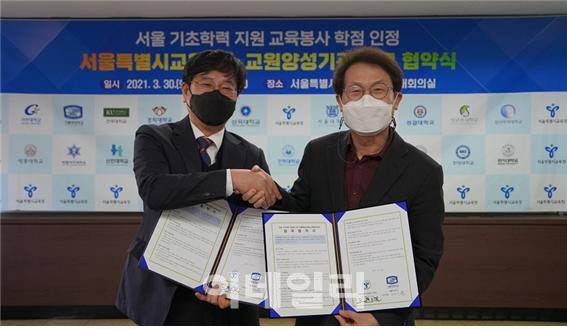 가톨릭대, 서울 초·중학생 기초학력 지원 나선다