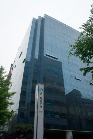 J트러스트, JT저축은행·캐피탈 묶어 '통매각' 추진