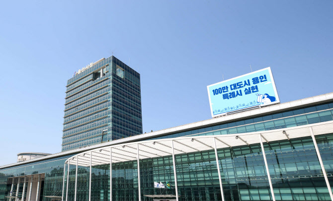 """용인시 """"역북지구 유일 고교 건립 부지 매각 사실과 달라"""""""