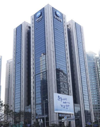 """예보 """"우리금융 지분 2% 매각..완전 민영화 첫단추 끼워"""""""