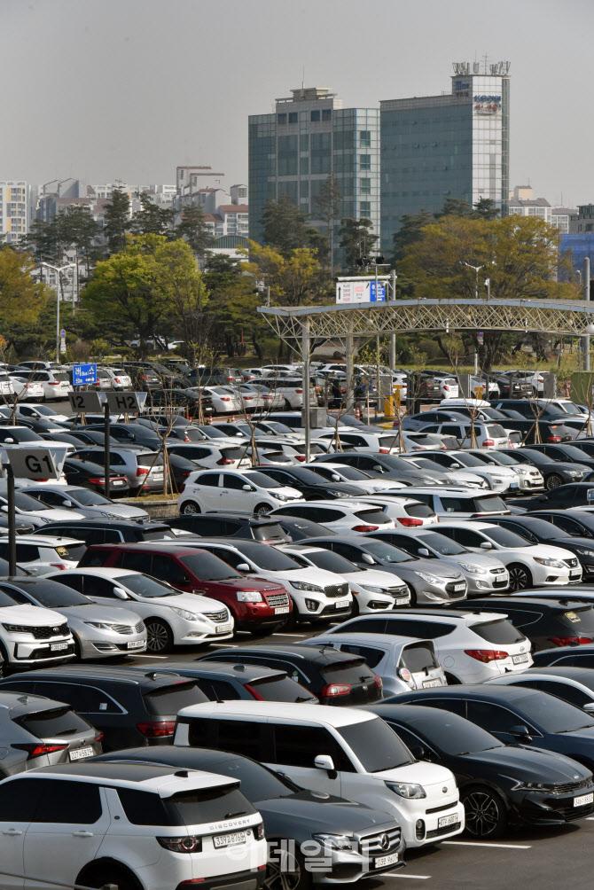 [포토]김포공항 국내선 주차장은 만차