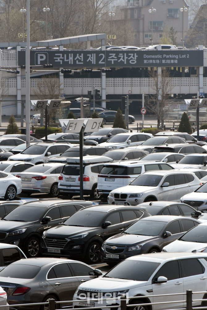 [포토]나들이객들로 김포공항 국내선 주차장 만차