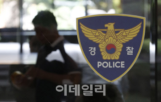 '자회사 골프장 회원권 사용 혐의' 경찰, 강국현 KT 사장 입건