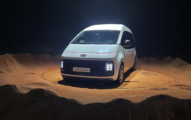 현대차의 새로운 다목적 차량 '스타리아'